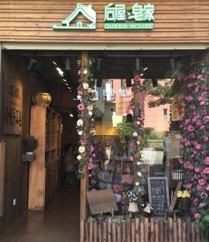 cute shops!