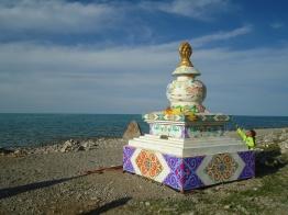 A Tibetan Buddhism temple