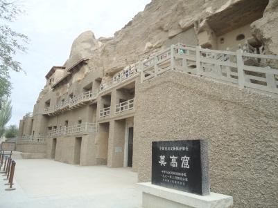 side-view of Mogao Grottos