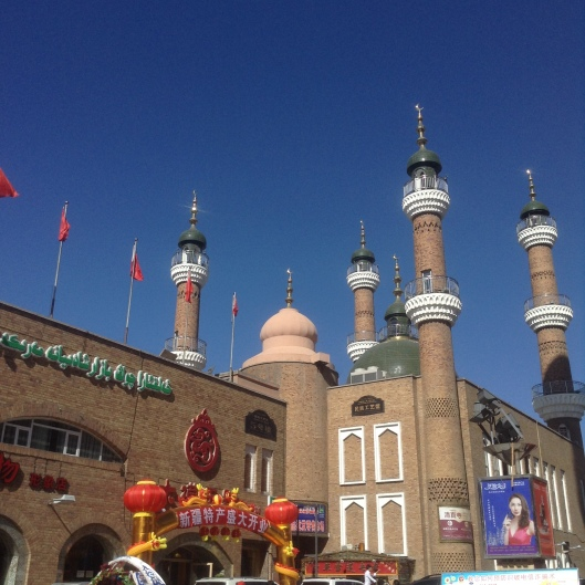 The biggest international bazaar in Urumqi.