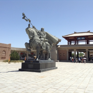 yang guan, the first gate you'll pass before entering China in ancient times