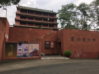 the oldest museum in Guangzhou