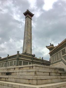 memorial of Chen Jiageng