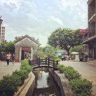 Lingnan Impressions Garden